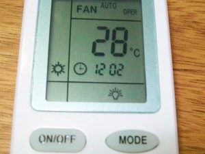 Ventajas de un aire acondicionado frente a la calefacción general
