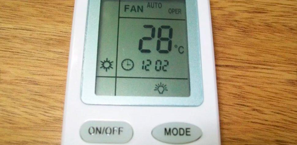aire acondicionado caliente