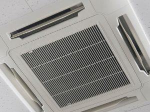 La mejor opción para tener bien climatizado un espacio